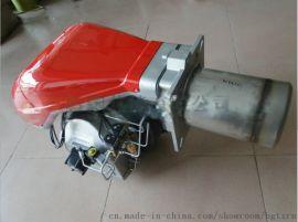 利雅路燃烧器、天然气燃烧器、气体燃烧器、燃气设备