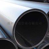承插式PE給水管 20-1600PE給水管廠家直銷