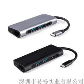 type-c hub轉HDMI USB3.0 RJ45網口 充電