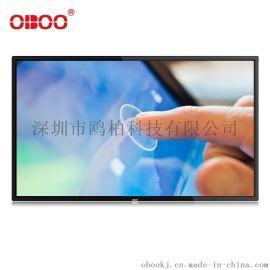 OBOO品牌直营32寸壁挂液晶智能电容触屏终端机