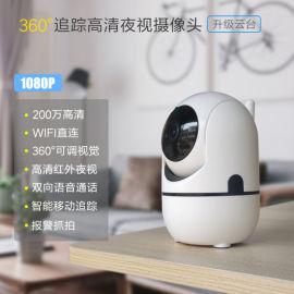 wifi无线网络摄像头高清红外夜视自动跟踪摇头机