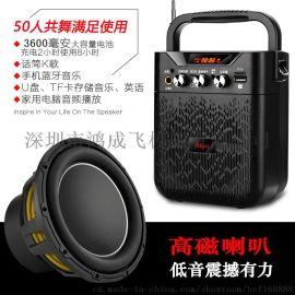 K98 跨境**迷你蓝牙音箱带收音机功能音响