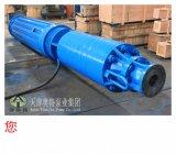 2018成套礦井高揚程潛水泵設備方案訂製