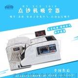 銀行專用點鈔機吸塵罩 點鈔機清分機吸塵殺菌淨化空氣灰塵處理器