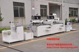 高精度丝网印刷机,对卷丝印机,平面丝印机