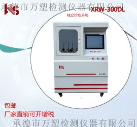 XRW-300DL热变形、维卡软化点温度测定仪