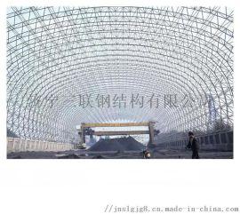 承接钢结构网架轻钢工程网架加工网架