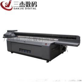 拉杆箱印花UV平板打印机