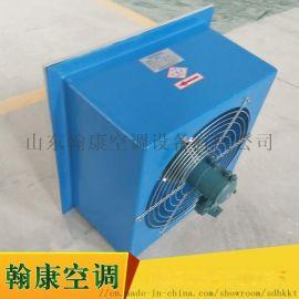 XBDZ3.0-2 壁式轴流风机 防腐防爆轴流风机