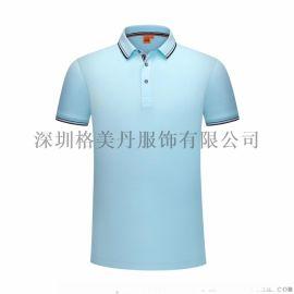 格美丹深圳T恤衫定做厂家 广告衫生产厂家