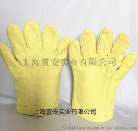 JUTEC耐高温手套500度隔热手套