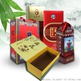 禮品盒廠家 定製包裝盒翻蓋盒 天地蓋禮盒