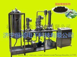 HSCT-G提取蓝靛梅的理想设备超声波提取设备
