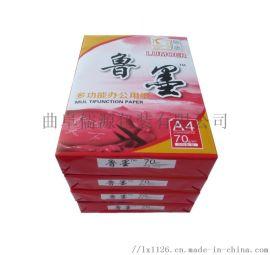 濮阳单位用纸 工厂直销a4复印纸70g