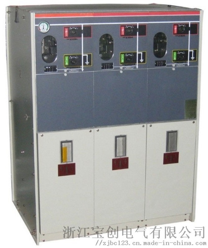 全封闭全绝缘SRM16-12充气柜