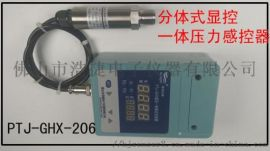 油压管道系统自动监测变化大小压力传感器