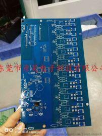 专业生产双面板PCB线路板