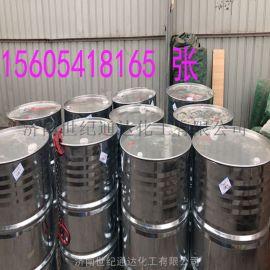 济南现货锦州石化异丙醇 一桶起订 全国配送