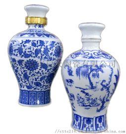 酒瓶复古白酒瓶密封陶瓷酒瓶厂家批发支持定制