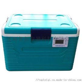 GSP认证专用药品温度保温箱