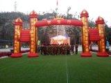 深圳学校活动拱门充气拱门成人门状元门得胜门出租租凭