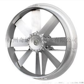 铝合金食品烘烤耐高温风机 浙江奇诺耐高温风机