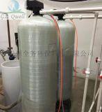 贵阳酒店软化水处理  设备