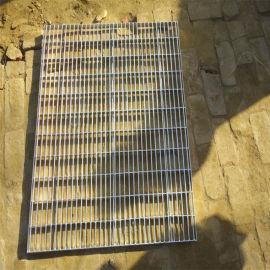 山东钢格栅板 无锡同汇钢格板 镀锌钢格栅板哪里有卖
