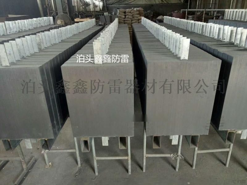 离子接地极厂家锌包钢离子接地极生产厂家