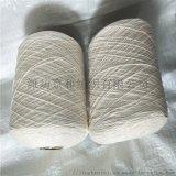 純棉紗線3支 C3s 全棉粗支紗3支