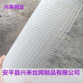 墙体增强网格布 工地网格布 工地抹墙网
