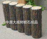仿木樹樁石模具