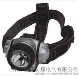 海洋王ZW6300多功能強光工作頭燈 LED防爆燈