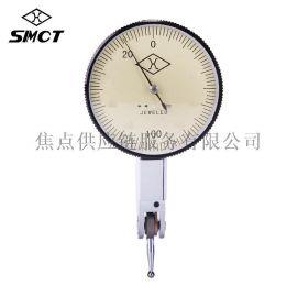 上量(SMCT) 杠杆千分表 G107-107-101 测量范围0.002-0.2