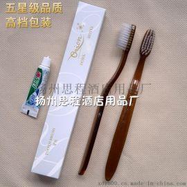 五**酒店一次性牙具 宾馆牙刷牙膏套装 一次性牙刷宾馆二合一