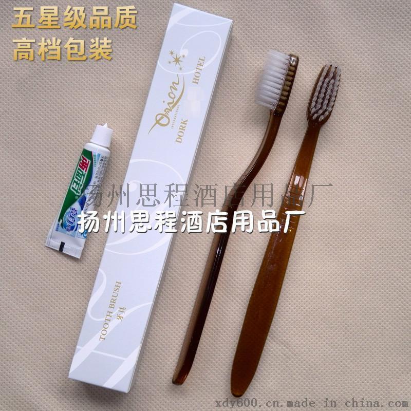 五星级酒店一次性牙具 宾馆牙刷牙膏套装 一次性牙刷宾馆二合一