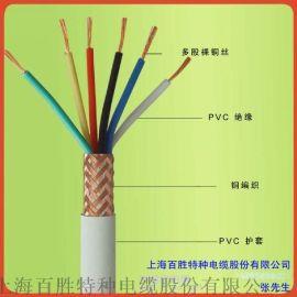山西厂家直销柔性耐弯曲机器人电缆,TRVV拖链电缆