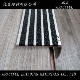 郑州金刚砂防滑条生产厂家楼梯防滑条环保安全