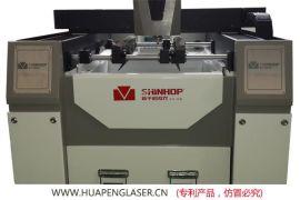 光纖鐳射切割機金屬鐳射切割機小型鐳射切割機管材鐳射切割機