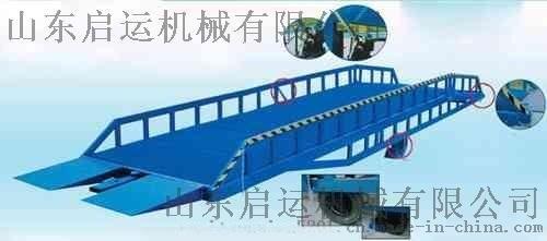 液壓移動式登車橋上貨臺集裝箱叉車裝卸上車輔助平臺設備倉儲碼頭