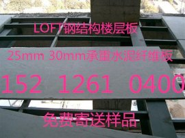 南昌20mm,25mm高密度水泥纤维板价格实在,不玩虚高!