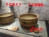 極樂湯泡澡缸,韓式日式洗浴大缸廠家