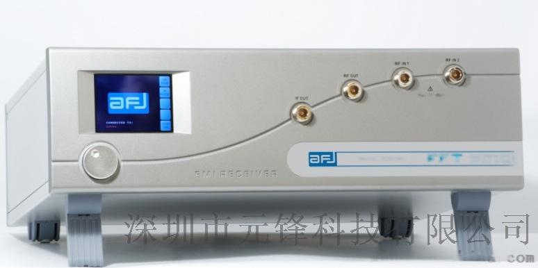 EMI电磁干扰测试接收机/AFJ/安辐捷/FFT3010&3030