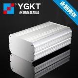 160*94-250鐳射燈鋁型材殼體/儀表儀器鋁殼/設備控制鋁盒/PCB外殼