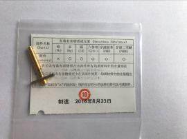 射频测试头MM206417村田高频测试探针