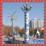 6米特色陶瓷燈柱定做廠家-釉下青花瓷柱子-三米景觀陶瓷柱批發價格