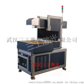 中西结合喜糖盒激光镂空机,商品包装采用激光雕花镂空元素更畅销