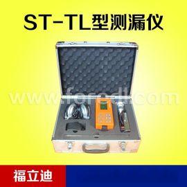 ST-TL型地下自来水管道漏水测漏仪