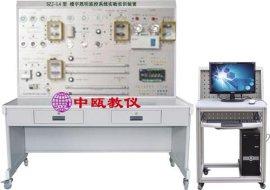 SZJ-L4型 楼宇照明监控系统实验实训装置