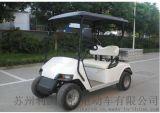 利凱士得電動高爾夫球車 上海無錫2座電動觀光車